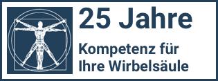 Logo - 25 Jahre Kompetenz für Ihre Wirbelsäule